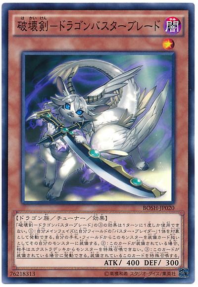 card100028797_1.jpg