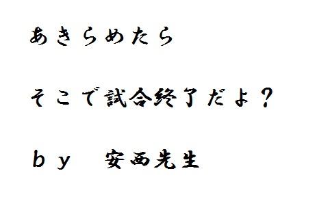 20160222164450e2e.jpg