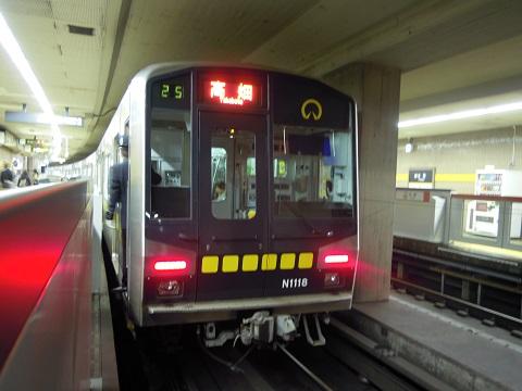 ngN1000-1.jpg