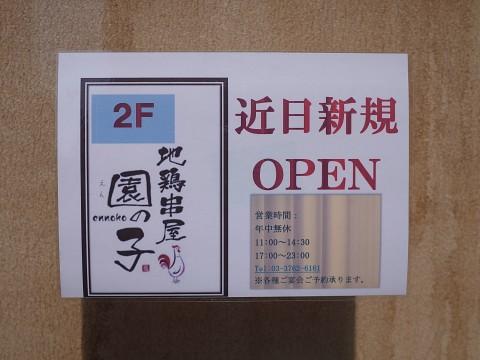 firsttakumiya21.jpg