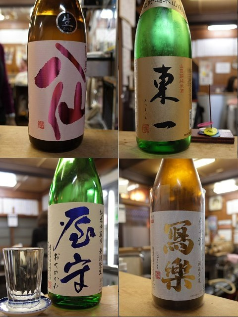 nihonshutsuta06.jpg