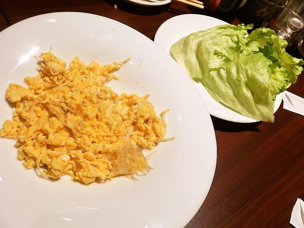 s-foodpic6846085.jpg