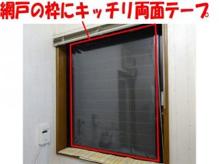 2LAY_10_DSC02088b1.jpg