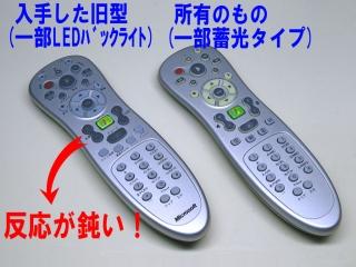 rem_11_DSC00142a.jpg
