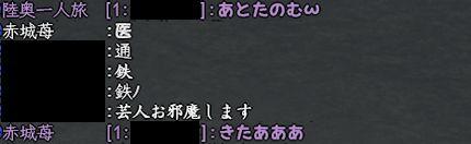 160290.jpg