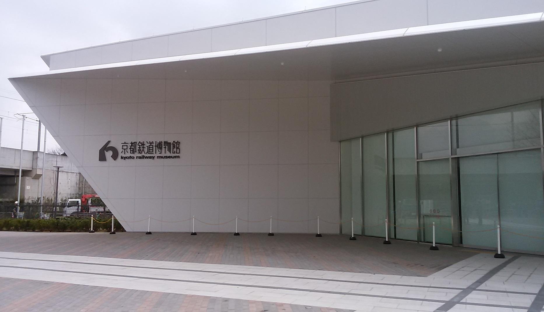 京都鉄道博物館②
