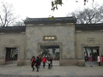 中国ブラ歩き その9