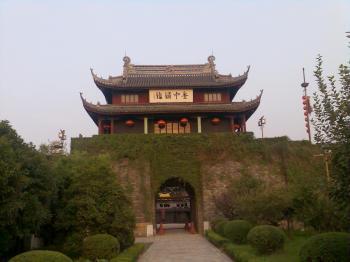 中国ブラ歩き その7
