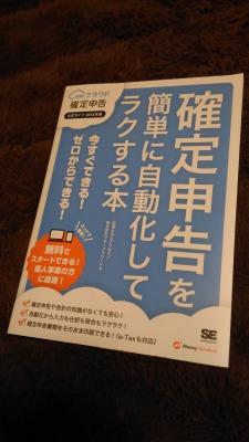s_P_20160323_205300.jpg