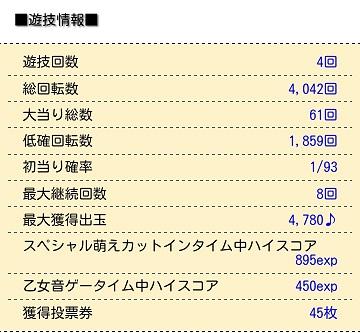 2016031702.jpg