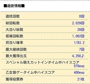 2016032404.jpg