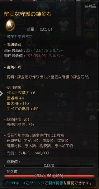 20160330194843308.jpg