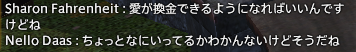 0307chat1.png