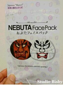 facepack.jpg