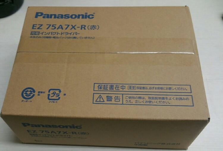 パナ製 EZ75A7インパクトドライバーを手に入れた!ちっちゃいインパクトもイイね