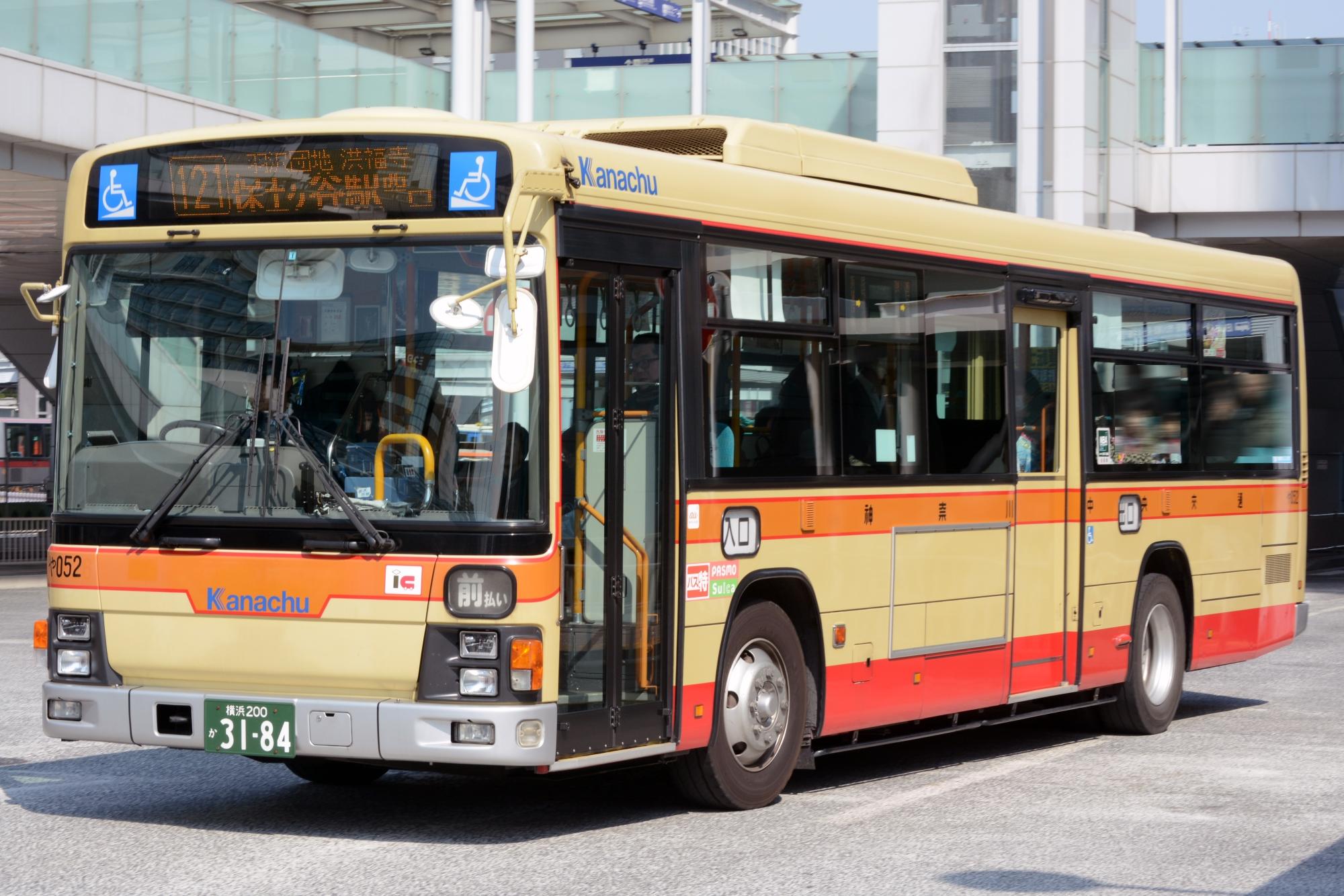 神奈川 中央 交通 定期 神奈川中央交通