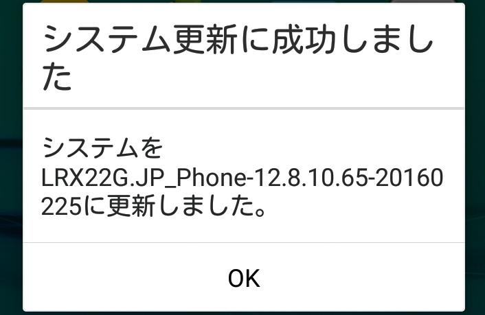 zenm_20160320001.png
