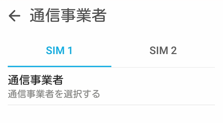 zenm_20160320003.png