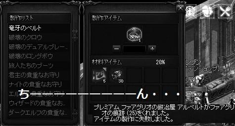 20160207-04.jpg