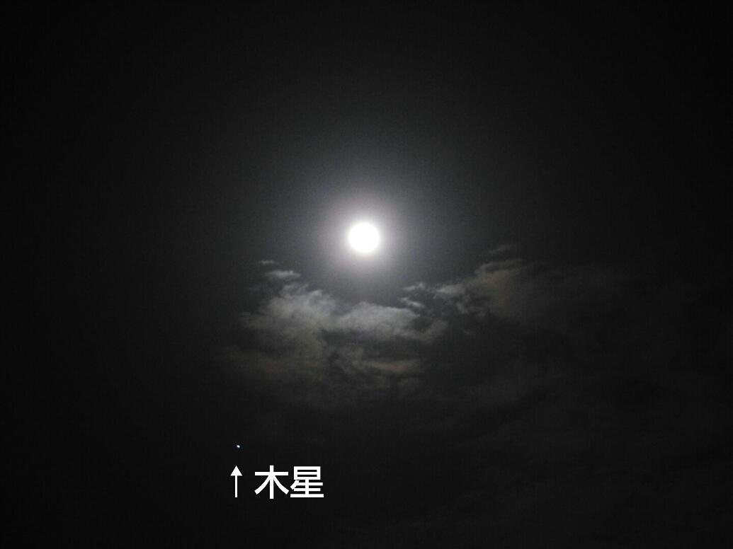 20160224201024bc0.jpg