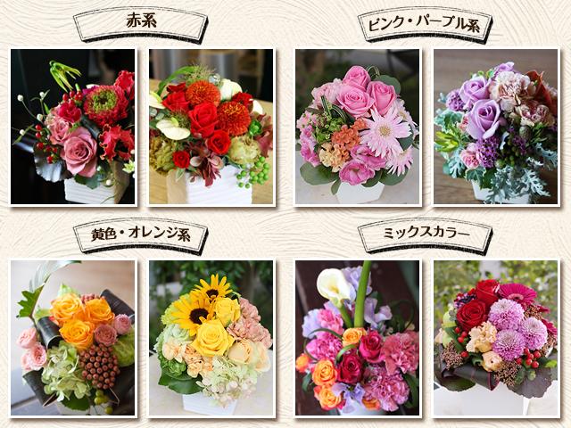 春 アレンジ お祝 サプライズ 花 ピンク 人気