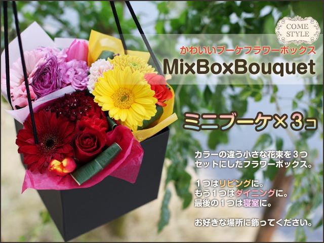 入学 お祝 花 ブーケ かわいい 春 人気