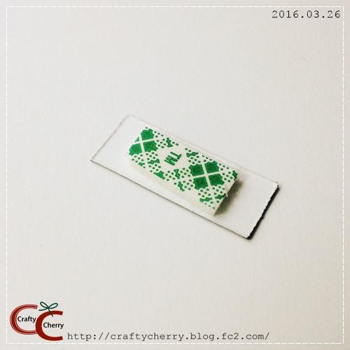 20160326_foam.jpg