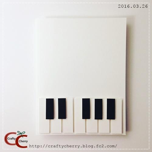 20160326_piano.jpg