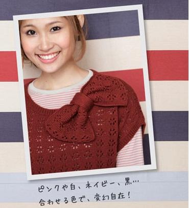 無料編み図毛糸ピエロ楽天シフォンアルルソミュール糸替えリボンのロングセーターアップ