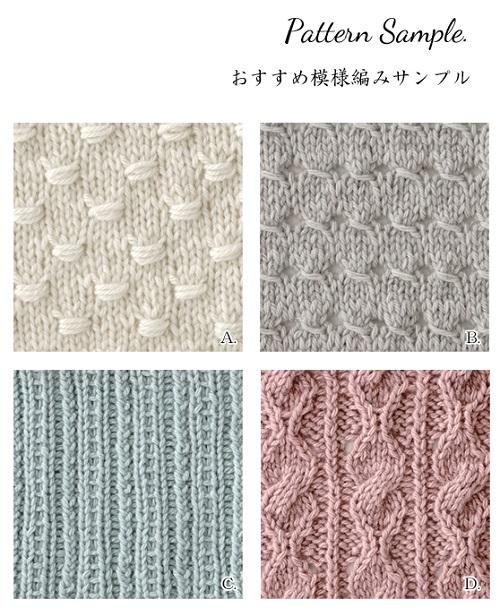 1232ピエロビンテージカシミヤ100模様編み