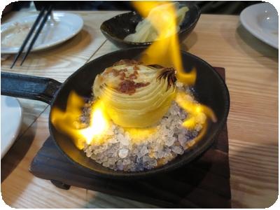 炎のタマネギ焼き