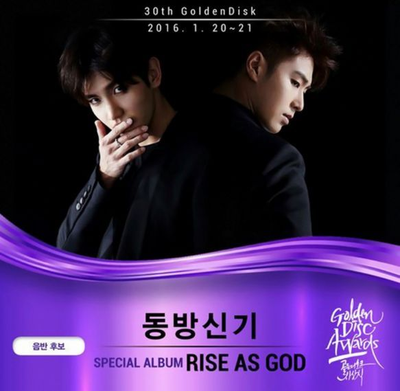 アルバム名:RISE AS GOD - TVXQ!SPECIAL ALBUM