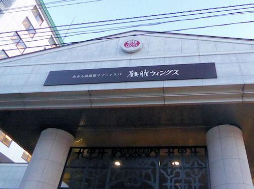 img2016-2-Akanko02.jpg