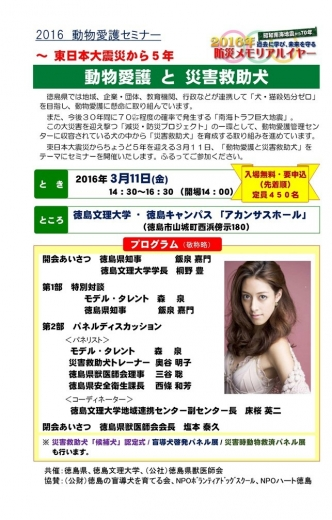 photo57851.jpg