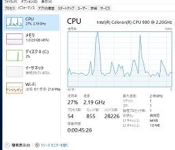 CapD20160224_1.jpg