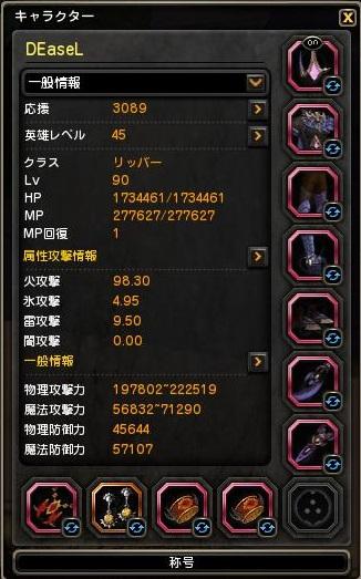 201602261949289c7.jpg