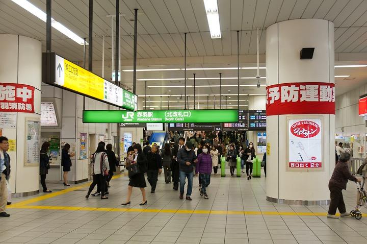赤羽駅改札_2015