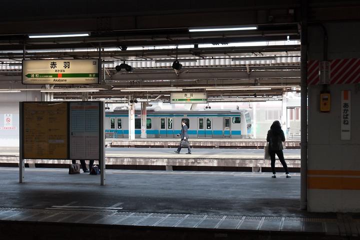 赤羽駅ホーム_2015