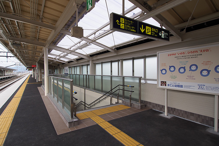 20160306_rakusaiguchi-18.jpg