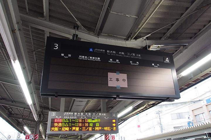 20160306_takatsuki-10.jpg