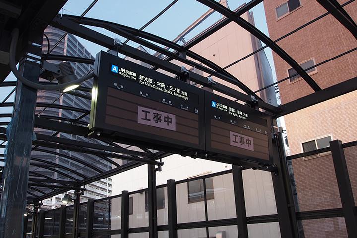 20160320_takatsuki-14.jpg