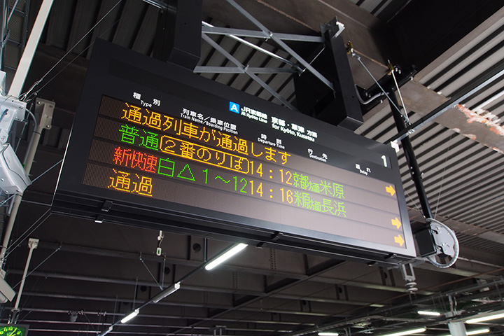 20160326_takatsuki-10.jpg