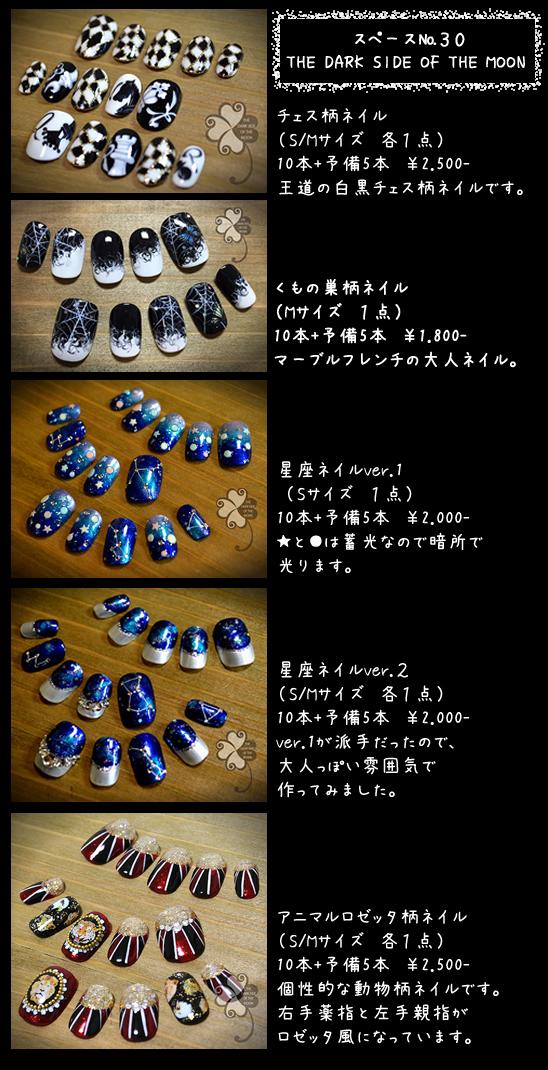 201601aramo_osinagaki_001.jpg