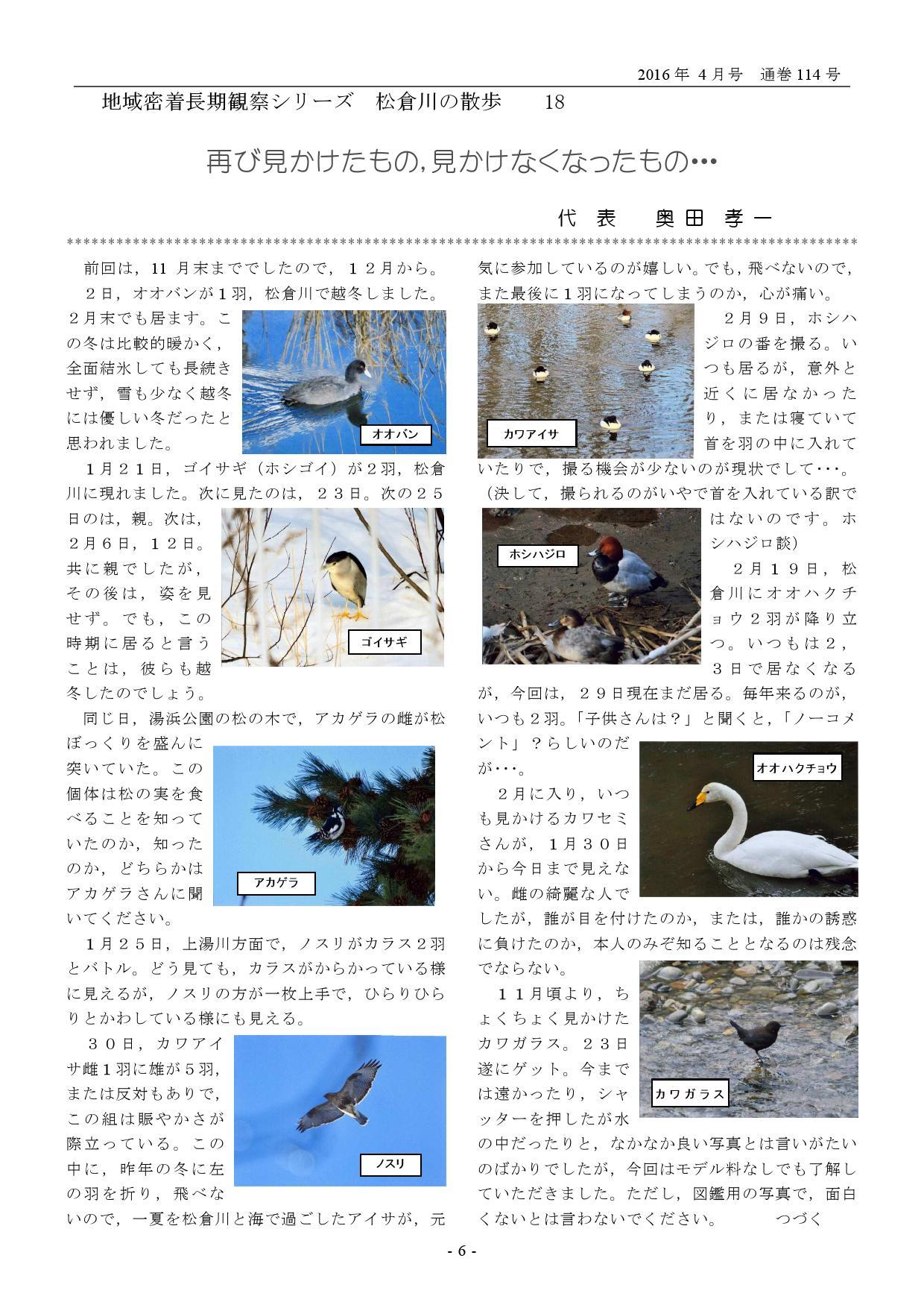 2016032210101416b.jpg