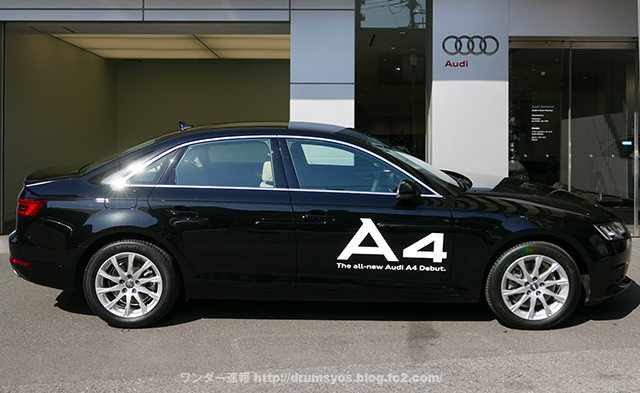 AudiA405.jpg