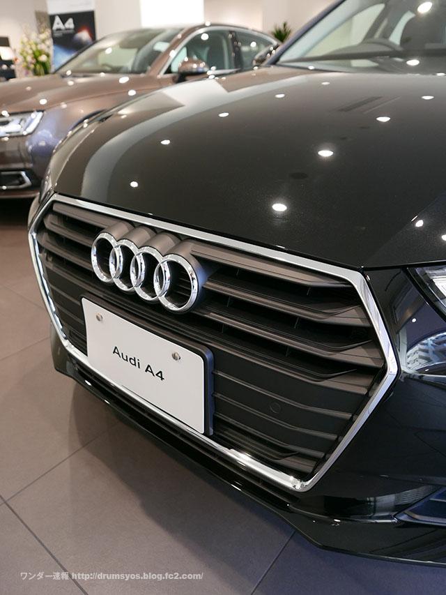 AudiA410.jpg