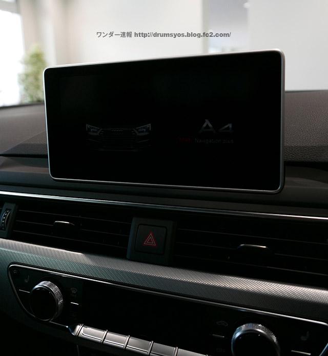 AudiA4_36_20160227085152eb7.jpg