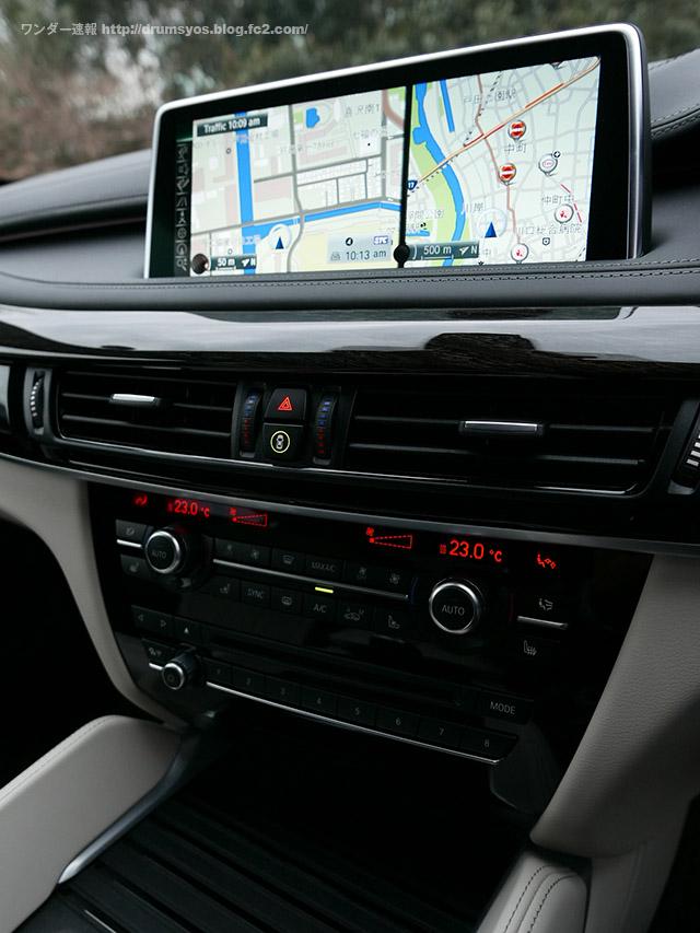 BMWx6_26.jpg