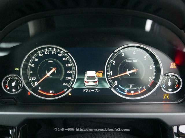 BMWx6_29.jpg