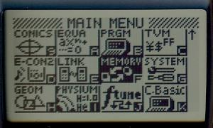 MENU_Memory_convert_20160327150704.jpg